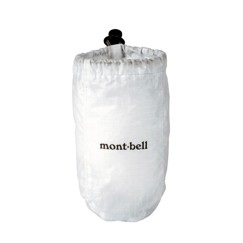 Montbell Crushable Lantern Shade
