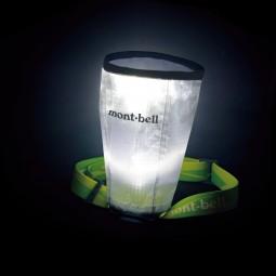 Montbell Crushable Lantern Shade L im Einsatz mit Lampe