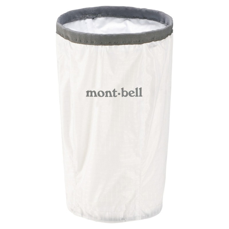 Montbell Crushable Lantern Shade L