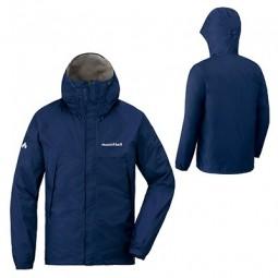 Montbell Rain Hiker Jacket