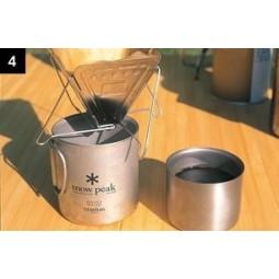Snow Peak Folding Coffee Drip Anleitung Schritt 4