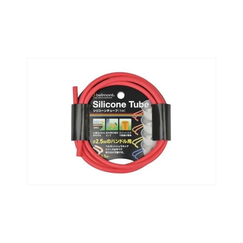Belmont Silicone Handle Tube - Rot - BM-290 - 4540095042906