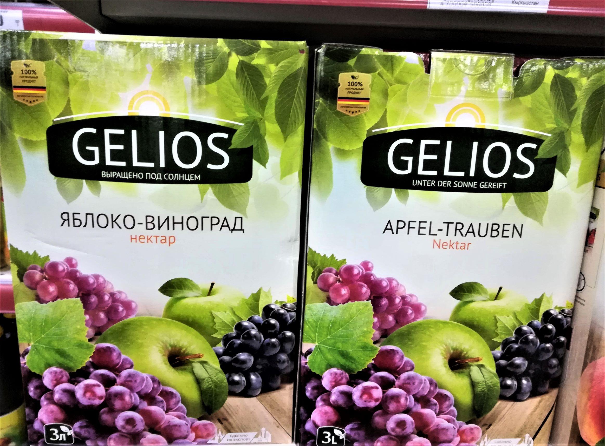 Deutscher Saft im kasachischen Supermarkt